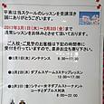 Oyasumi3_2