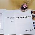 Reporthiroshima