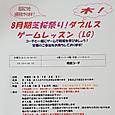 20170804_201257